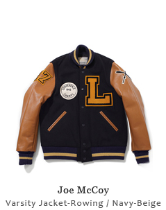Varsity Jacket / Rowing