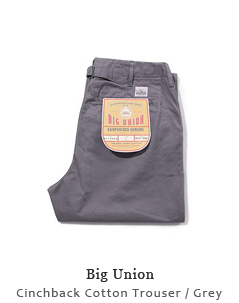 Cinchback Cotton Trouser