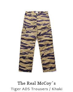 Tiger ADS Trousers