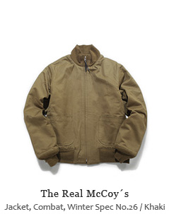 Jacket, Combat, Winter Spec No.26
