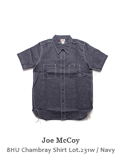 8HU Chambray Shirt Lot.231w