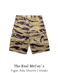 Tiger Ads Shorts