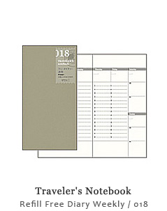 Refill Free Diary Weekly