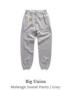 Melange Sweat Pants
