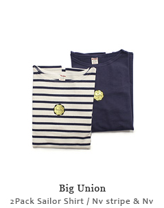 2Pack Sailor Shirt