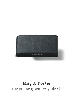 Grain Long Wallet