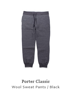 Wool Sweat Pants