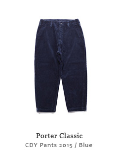 CDY Pants 2015