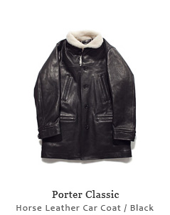 Horse Leather Car Coat