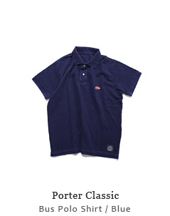 Bus Polo Shirt