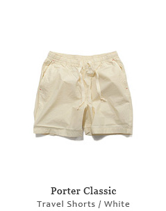 Travel Shorts