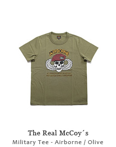 Military Tee / Airborne