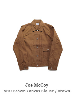 8HU Brown Canvas Blouse