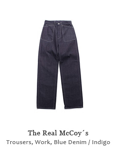Trousers, Work, Blue Denim