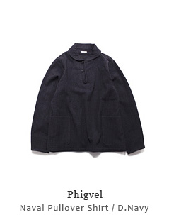 Naval Pullover Shirt