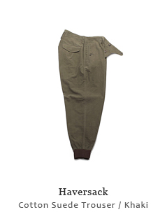 Cotton Suede Trouser