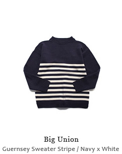 Guernsey Sweater Stripe
