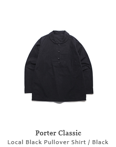 Local Black Pullover Shirt