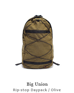 Rip-stop Daypack