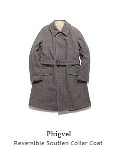 Reversible Soutien Collar Coat
