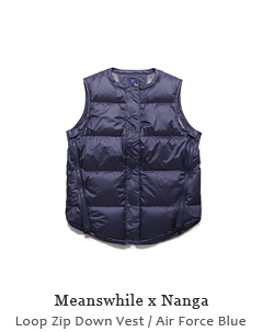 Loop Zip Down Vest