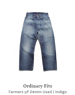 Farmers 5P Denim Used