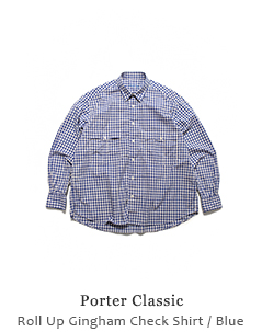 Roll Up Gingham Check Shirt
