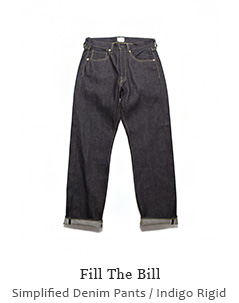 Simplified Denim Pants