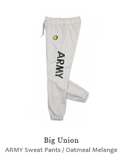 ARMY Sweat Pants