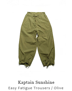 Easy Fatigue Trousers
