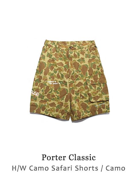 H/W Camo Safari Shorts