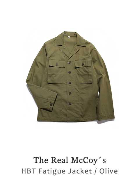 HBT Fatigue Jacket