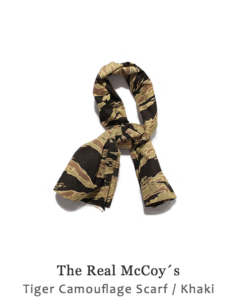 Tiger Camouflage Scarf