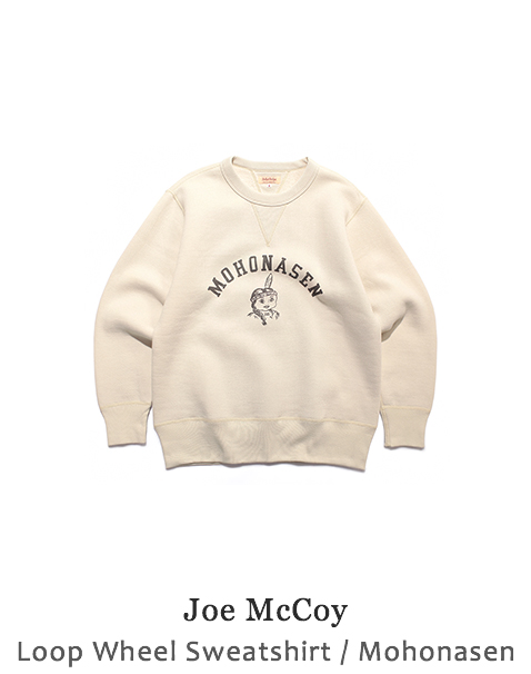 Loop Wheel Sweatshirt / Mohonasen