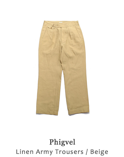 Linen Army Trousers