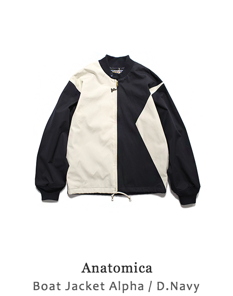 Boat Jacket Alpha