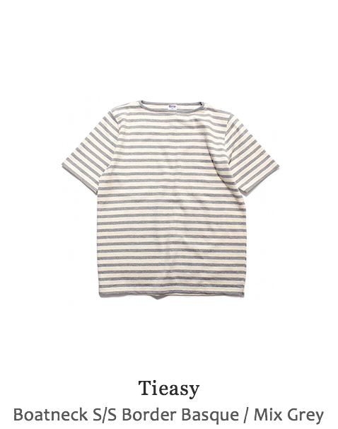 Boatneck S/S Border Basque Shirt