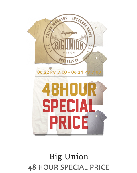 48 Hour Special Price