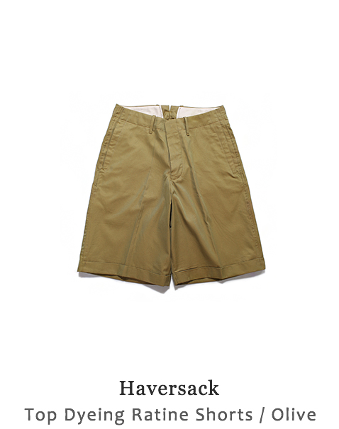 Top Dyeing Ratine Shorts