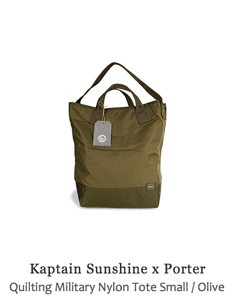 Quilting Military Nylon Tote Small
