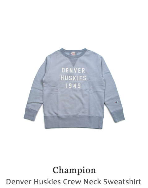 Denver Huskies Crew Neck Sweatshirt