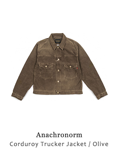 Corduroy Trucker Jacket