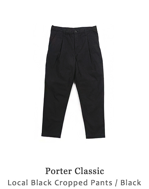 Local Black Cropped Pants